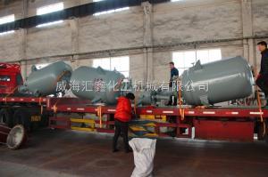 建材用蒸汽加热反应釜,建筑材料用反应釜