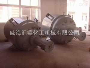 医药化工电加热反应釜,制药用不锈钢高压釜