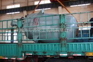 石油化工高压釜,橡胶生产用高压釜