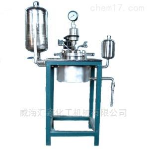 实验室反应釜装置,精馏装置实验平台