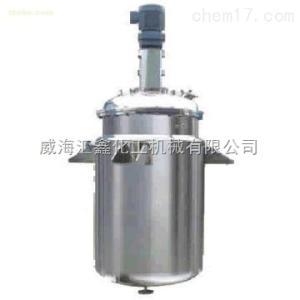 药业用蒸汽反应釜,蒸汽加热制药高压釜