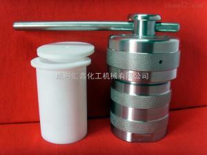 纯不锈钢水热反应釜