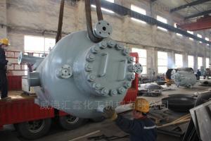 不锈钢催化加氢器,催化高压加氢反应釜