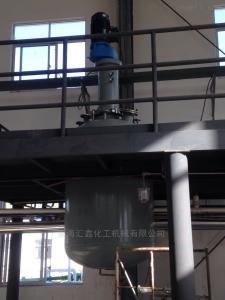 磁力分散反应釜,磁力密封分散高压釜