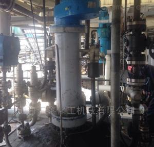 生產用反應釜分類,生產型高壓釜應用