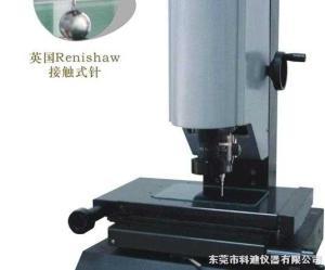 3020 光学影像测量仪