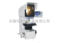 KD-3020 厂家直销KD-3020立式投影仪 广东投影仪
