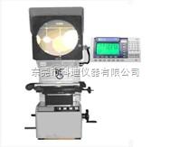 KD-3015 特价销售 台湾精密型投影仪 杭州投影仪 终身售后