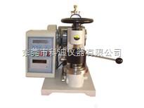 供应KD-953A耐破强度试验机 东莞耐破试验机