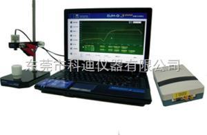 龙溪DJH-G电解测厚仪