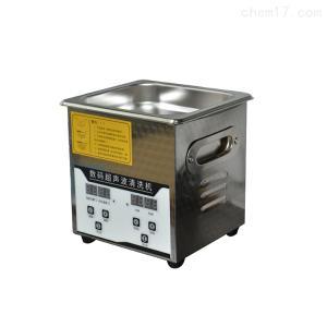 VGT-1620QTD VGT-1620QTD超声波清洗机