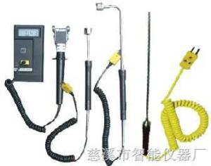 SWK-2 煤炭测温仪