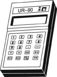 UR一90型热电偶(阻)分度电子字典