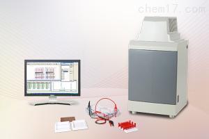 Tanon 4600SF 全自动数码凝胶/化学发光成像分析系统