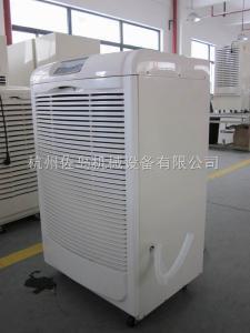 DH-890C 皮衣倉庫除濕器_皮制品防潮除濕機