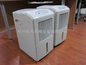 DH-858C 海寧皮衣防潮機_海寧皮革服裝倉庫除濕器