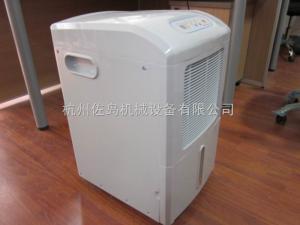 DH-858C 平湖服裝廠防潮機_平湖制衣廠倉庫除濕器