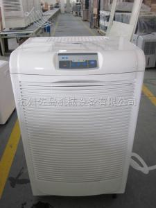 DH-8150C 馬鞍山硅片加工防潮機_光伏車間防潮除濕機