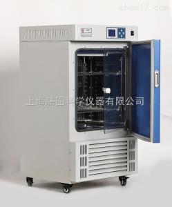 ZSH-150F 150L生化培养箱