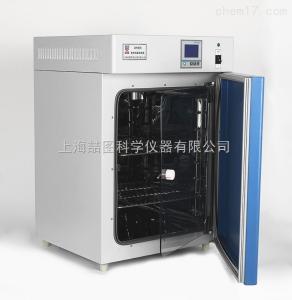 ZDP-9902 電熱恒溫培養箱(液晶顯示)