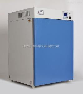 ZGP-9160 隔水式恒溫培養箱