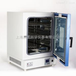 TLG-9625A 立式鼓风干燥箱300度