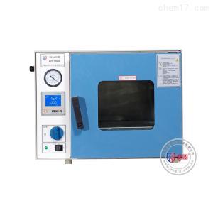 TZF-6050B 生物用真空干燥箱