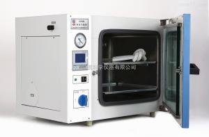 TZF-6030 真空干燥箱