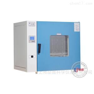 TRX-9073A 70L热空气消毒箱