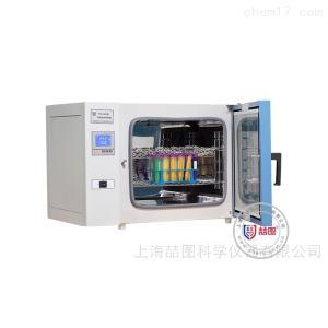 TPH-240A 干燥/培養兩用箱