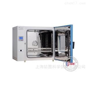 TRX-9203A 热空气消毒箱(干烤灭菌器)