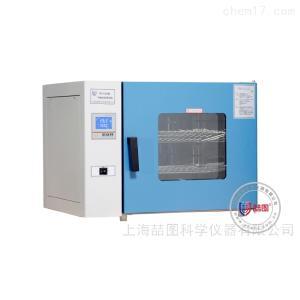 TPH-140A 干燥/培养两用箱