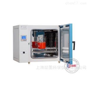 TPH-16A 干燥培養兩用箱(干培箱)