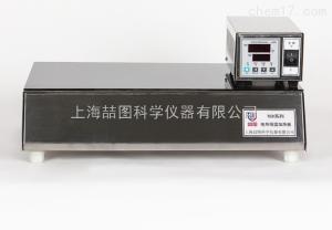 TER-30S 數顯防腐型電熱恒溫加熱板