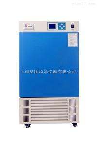 ZSH-100 上海生化培养箱厂家