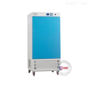 ZSH-150F生化培养箱