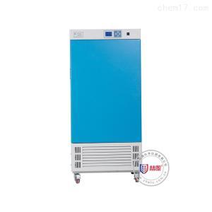 喆圖DW-500CA低溫保存箱