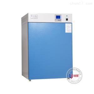 ZDP-9602 620L電熱恒溫培養箱