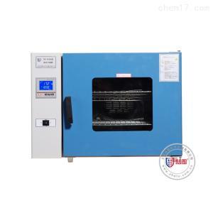 TIR-6145A 140L300度远红外干燥箱