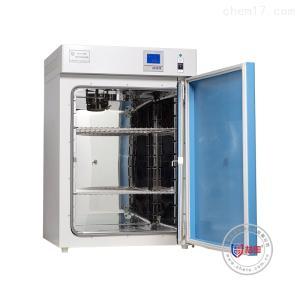 ZDP-9162 160L电热恒温培养箱