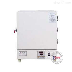 SX2-2.5-10N 1000度箱式电阻炉