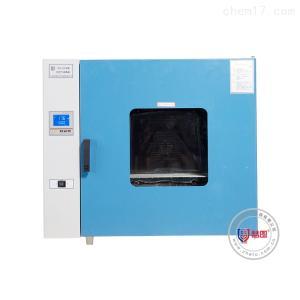 TRX-9023A 20L热空气消毒箱