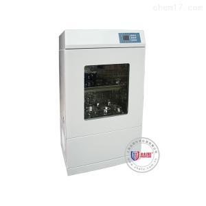 ZYCL-102 立式气浴恒温振荡器
