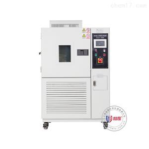 THL-4005 高低温(交变)试验箱