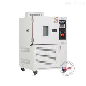 THL-4010MC 高低温(交变)湿热试验箱