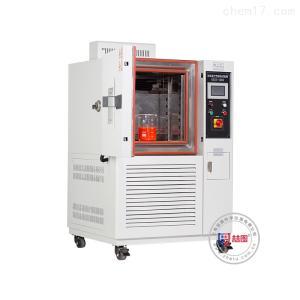 THS-7080M 上海环境测试箱选购