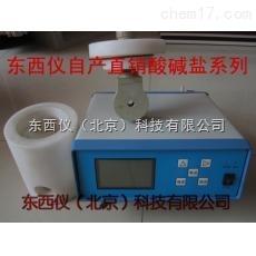 DXY-SYB 生产:实验室专用磷酸浓度计/台式磷酸浓度计/磷酸浓度检测仪(0~25%