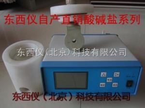 wi79098 产品货号: wi79098生产:实验室专用磷酸浓度计/台式磷酸浓度计/磷酸浓度检测仪(0~25%