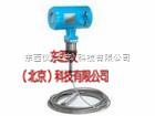 wi85309 产品货号: wi85309导波雷达液位计(接触式)