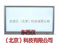 wi92038 LED观片灯(单联)